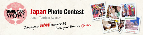 Share Your WOW! Japan Photo Contest
