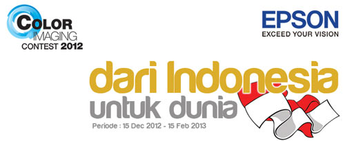 Epson Color Imaging Contest Indonesia 2012
