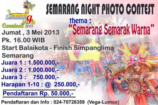 Lomba Foto Semarang Night Photo Contest 2013