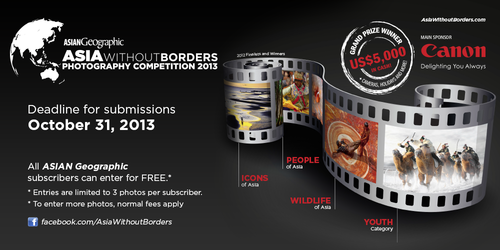 Lomba Foto Asia Without Borders 2013
