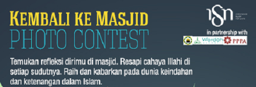 My Masjid Photo Contest 2013