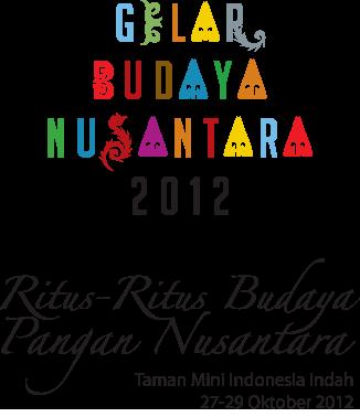 Lomba Foto Gelar Budaya Nusantara 2012