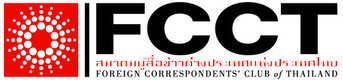 FCCT/ONASIA Photo Contest 2012