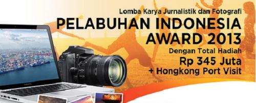 Lomba Foto Pelabuhan Indonesia Award 2013