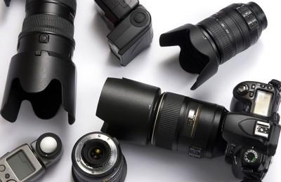 Kamus Istilah Fotografi