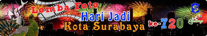Lomba Foto Hari Jadi Kota Surabaya 2013
