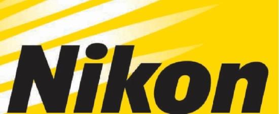 Harga Kamera Nikon Terbaru 2013